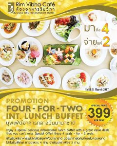 4-for-2 International Lunch Buffet @Rim Vibha